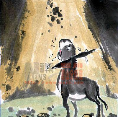一头驴子掉进了一坑里,它拼命挣扎