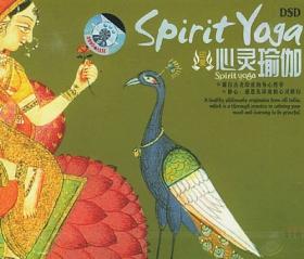 心灵瑜伽音乐分享:《自然心灵瑜伽Spirit of Yoga》