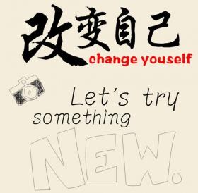 【配乐】你的生活,因你改变,而越来越好